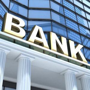 Банки Ершовки