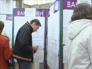 Центры занятости Ершовки