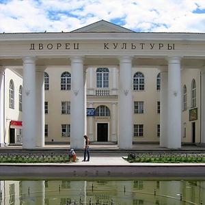 Дворцы и дома культуры Ершовки