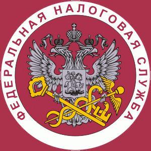 Налоговые инспекции, службы Ершовки