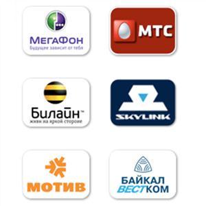 Операторы сотовой связи Ершовки