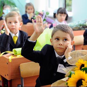 Школы Ершовки