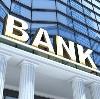 Банки в Ершовке