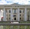 Дворцы и дома культуры в Ершовке