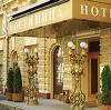 Гостиницы в Ершовке