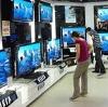 Магазины электроники в Ершовке