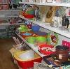 Магазины хозтоваров в Ершовке