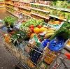 Магазины продуктов в Ершовке