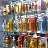 Парфюмерные магазины в Ершовке
