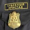 Судебные приставы в Ершовке