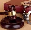 Суды в Ершовке