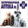 Ветеринарные аптеки в Ершовке