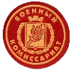 Военкоматы, комиссариаты в Ершовке
