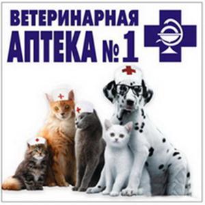 Ветеринарные аптеки Ершовки